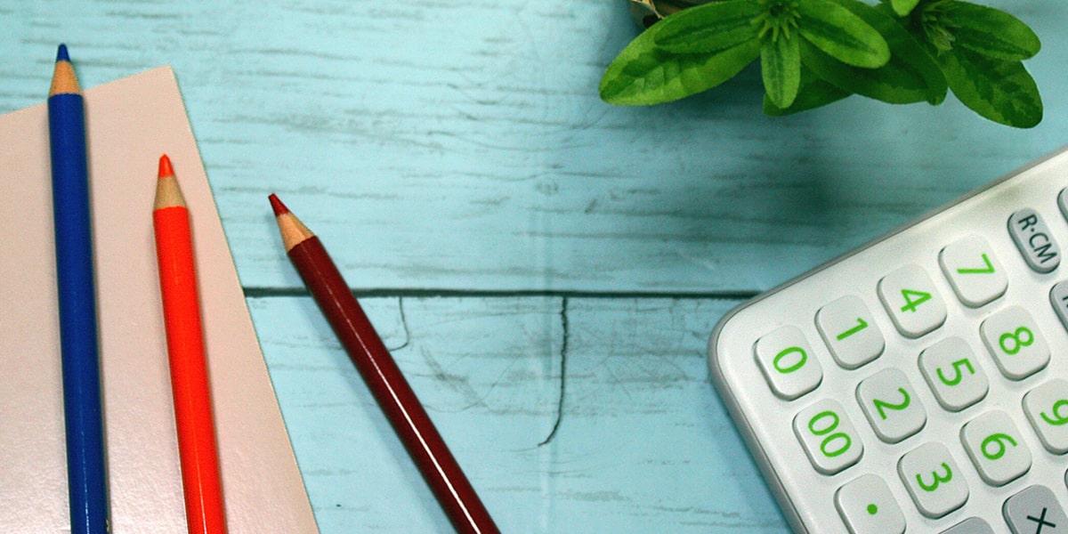 鉛筆と電卓