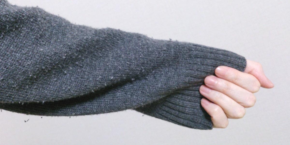 毛玉の付いたセーター