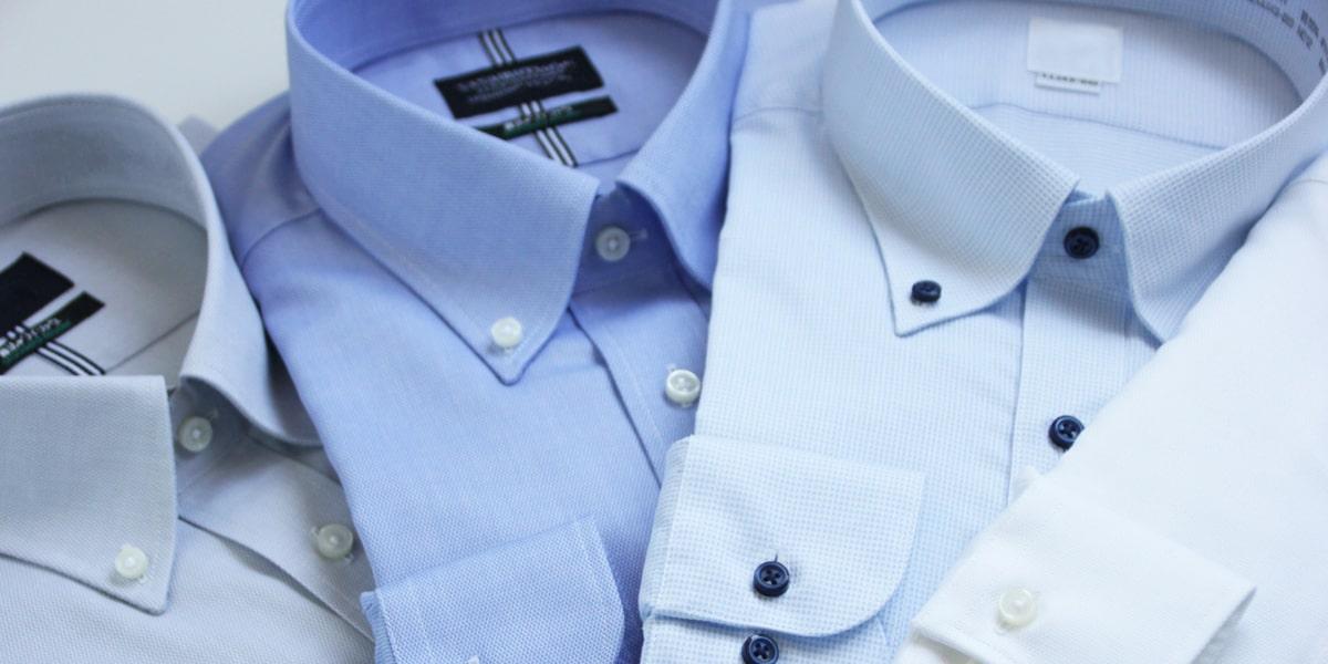 並んだ3つのワイシャツ