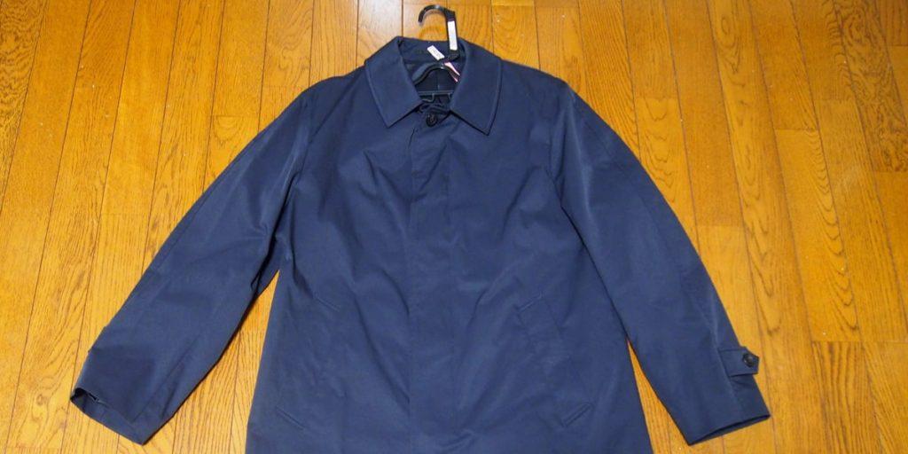 リナビスのクリーニングに出したステンカラーコート